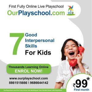 strengthen interpersonal skills